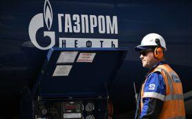 Прибыль «Газпрома» упала в 11 раз за полгода