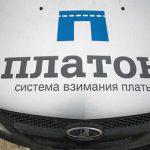 Минтранс показал отремонтированные на средства от «Платона» дороги