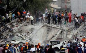 Более 200 человек стали жертвами землетрясения в Мексике
