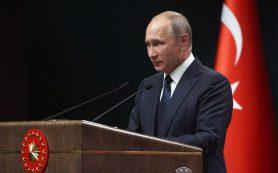 Путин рассказал о прогрессе в отношениях России и Турции