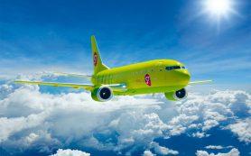 S7 открывает рейсы в Лион из Санкт-Петербург