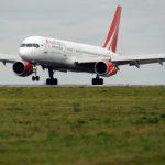 В России появится новый фонд страхования авиапассажиров