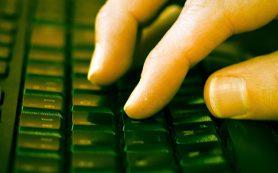 МВД: В РФ за три года вдвое вырос объем продаж фальсифицированных лекарств в Интернете