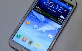 Мобильный телефон Galaxy Note 2 N7100