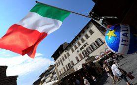 Жители богатых Венето и Ломбардии отказались кормить «бедный юг»