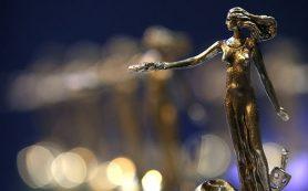 Объявлены лауреаты высшей театральной премии «Золотой софит»