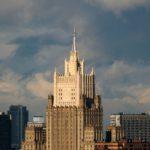 МИД РФ: На США свет клином не сошелся