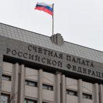 Россия сократила внешний долг на 118 миллионов долларов