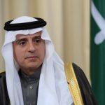 Глава МИД Саудовской Аравии спрогнозировал «скорое» снятие санкций с России
