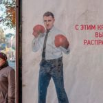 Молодые россияне стали занимать по-крупному