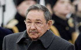 В СМИ появилось имя возможного преемника Рауля Кастро