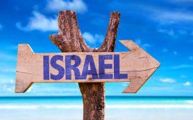Турпоток из РФ в Израиль в октябре вырос на 54%