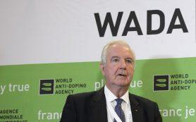 WADA решило не восстанавливать в правах Российское антидопинговое агентство