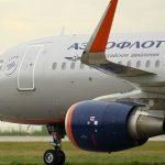 «Аэрофлот» возобновил полеты в Непал