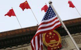 Китай объяснил США, как перестать приносить «всем лишь вред»