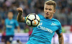 На Шатова претендуют четыре клуба. Где же он окажется?