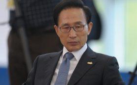 СМИ: Экс-президента Кореи Ли Мен Бака допросят по коррупционному скандалу