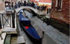 Каналы в Венеции превратились в грязное болото
