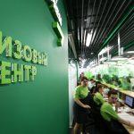 Визовый центр Испании в Москве меняет адрес