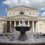 Большой театр представит пять оперных премьер в новом сезоне
