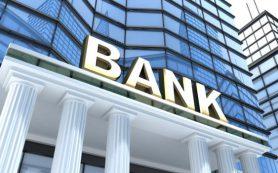 Россиян заблокировали в черных списках банков
