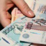 Россияне боятся говорить о своей зарплате