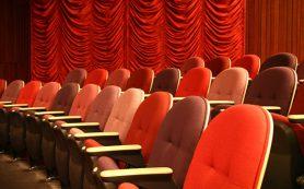 В Музее имени Бахрушина откроется выставка театральных художников