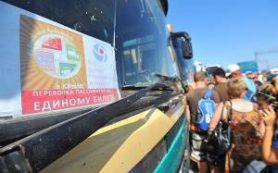 Появился еще способ добраться до Крыма через Анапу