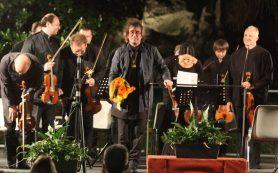 Юрий Башмет провел фестиваль в неофициальной столице просекко