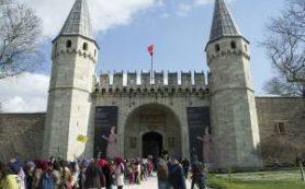 Билеты в турецкие музеи подорожают с 1 октября