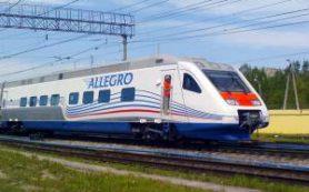Билеты на поезда «Аллегро» можно будет купить за 3 месяца