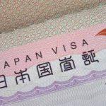 Японцы облегчат получение виз только организованным туристам