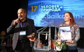 В Иркутске назвали победителей кинофестиваля «Человек и природа»