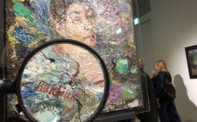 В Москве открылась выставка художника и поэта Давида Бурлюка