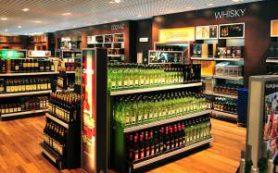 Опрос: что чаще всего россияне покупают в магазинах duty free