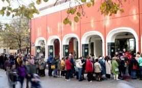 25 ноября в Третьяковку и Русский музей пустят бесплатно