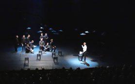 В МХТ прошел вечер-посвящение Александру Солженицыну