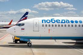 «Победа» остановит полеты из Москвы в Хельсинки