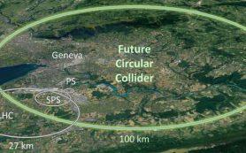 Физики хотят построить еще более мощный ускоритель частиц в Европе