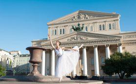 Уникальные книги презентовали к 100-летию Музея Большого театра