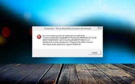Виндоус. Как ошибки DLL влияют на операционную систему Windows?