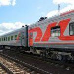 РЖД сделали скидку на поезд Курск - Ростов - Кисловодск