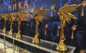 Объявлены номинаты премии «Ника»
