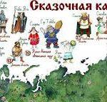 Республика Марий Эл появится на «Сказочной карте России»