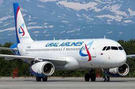 «Уральские авиалинии» будут летать из Жуковского в Калининград