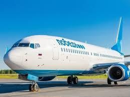 «Победа» будет летать из Москвы в Ульяновск