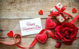 10 простых способов поздравить с днем влюбленных!