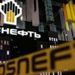 У банка «Роснефти» обнаружили обратное репо на триллион рублей