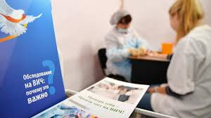 Россияне смогут сдать тест на ВИЧ на работе