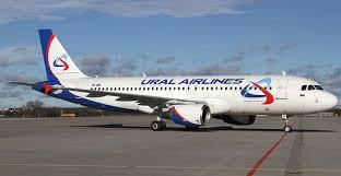 «Уральские авиалинии» будут летать из Москвы в Бордо и Монпелье